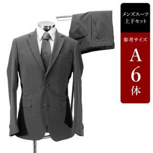 衣替え応援セール スーツ メンズ A6体 シングルスーツ メンズスーツ 男性用/中古/訳あり/ビジネススーツ/SBCP02|igsuit