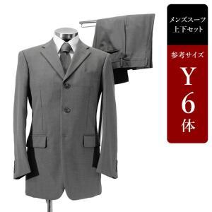 ROCHI スーツ メンズ Y6体 シングルスーツ メンズスーツ 男性用/中古/訳あり/ビジネススーツ/SBCP04|igsuit