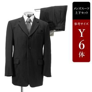 Les mues スーツ メンズ Y6体 シングルスーツ メンズスーツ 男性用/中古/訳あり/ビジネススーツ/SBCP10|igsuit
