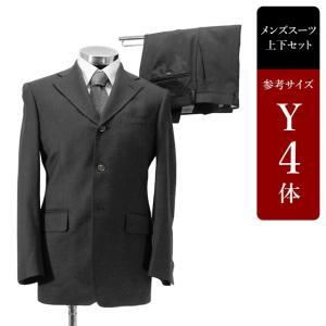 スーツセレクト スーツ メンズ Y4体 シングルスーツ メンズスーツ 男性用/中古/訳あり/ビジネススーツ/063/SBCP30|igsuit