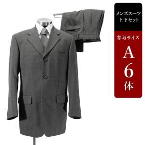 スーツ メンズ A6体 シングルスーツ メンズスーツ 男性用/中古/訳あり/ビジネススーツ/SBCQ13|igsuit