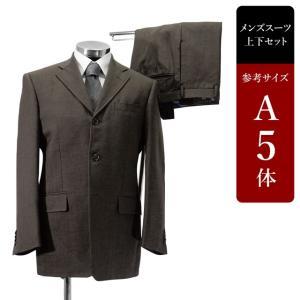 スーツセレクト スーツ メンズ A5体 シングルスーツ メンズスーツ 男性用/中古/訳あり/063/SBCR02|igsuit