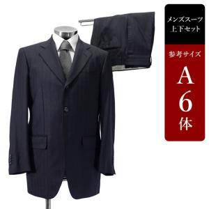 衣替え応援セール Beauchamp Place スーツ メンズ A6体 シングルスーツ メンズスーツ 男性用/中古/訳あり/ビジネススーツ/SBCR13|igsuit