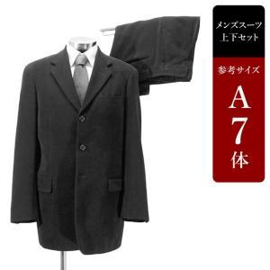 衣替え応援セール allegri スーツ メンズ A7体 シングルスーツ メンズスーツ 男性用/中古/訳あり/ビジネススーツ/SBCS18|igsuit