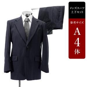 スーツ メンズ A4体 シングルスーツ メンズスーツ 男性用/中古/訳あり/ビジネススーツ/SBCW27 igsuit