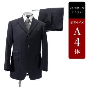 MIYUKI スーツ メンズ A4体 シングルスーツ メンズスーツ 男性用/中古/訳あり/クールビズ/ビジネススーツ/064/SBCX03|igsuit
