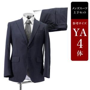 セール対象 スーツカンパニー スーツ メンズ YA4体 シングルスーツ メンズスーツ 男性用/中古/訳あり/ビジネススーツ/SBCX23 igsuit