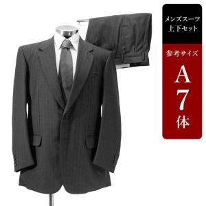 セール対象 スーツ メンズ A7体 シングルスーツ メンズスーツ 男性用/中古/訳あり/ビジネススーツ/SBCX24 igsuit