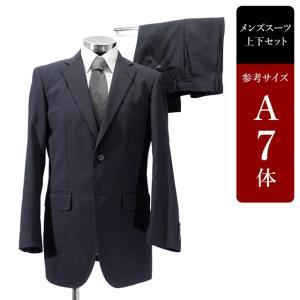 セール対象 スーツ メンズ A7体 シングルスーツ メンズスーツ 男性用/中古/訳あり/ビジネススーツ/SBCX26 igsuit