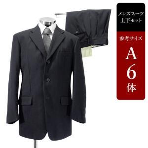 衣替え応援セール スーツ メンズ A6体 シングルスーツ メンズスーツ 男性用/中古/訳あり/ビジネススーツ/SBCX27|igsuit
