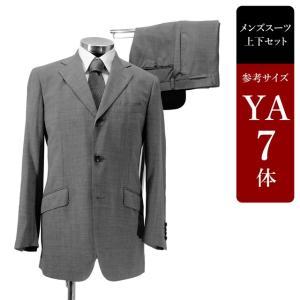 セール対象 VISARUNO スーツ メンズ YA7体 シングルスーツ メンズスーツ 男性用/中古/訳あり/ビジネススーツ/SBCY05 igsuit