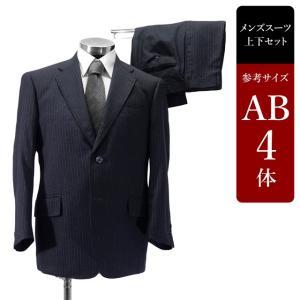 セール対象 Big Vision スーツ メンズ AB4体 シングルスーツ メンズスーツ 男性用/中古/訳あり/ビジネススーツ/SBCY06 igsuit