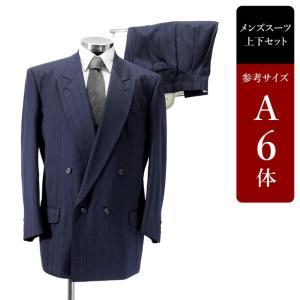 セール対象 scabal スーツ メンズ A6体 ダブルスーツ メンズスーツ 男性用/中古/訳あり/SBCY07 igsuit