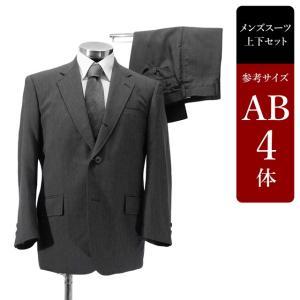 セール対象 Big Vision スーツ メンズ AB4体 シングルスーツ メンズスーツ 男性用/中古/訳あり/ビジネススーツ/SBCY08 igsuit
