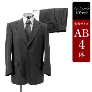セール対象 Full Mark スーツ メンズ AB4体 シングルスーツ メンズスーツ 男性用/中古/訳あり/ビジネススーツ/SBCY10 igsuit