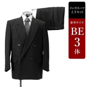 セール対象 Buckingham スーツ メンズ BE3体 礼服 喪服 フォーマルスーツ ダブル メンズスーツ 男性用/中古/訳あり/SBCY13 igsuit