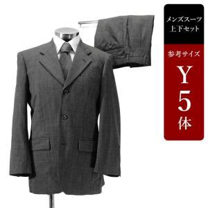 セール対象 スーツ メンズ Y5体 シングルスーツ メンズスーツ 男性用/中古/訳あり/ビジネススーツ/SBCY22 igsuit