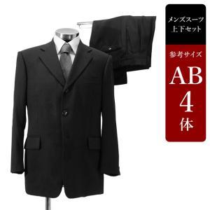 セール対象 FARAGO スーツ メンズ AB4体 シングルスーツ メンズスーツ 男性用/中古/訳あり/ビジネススーツ/SBCY25 igsuit