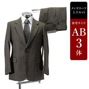 セール対象 スーツ メンズ AB3体 シングルスーツ メンズスーツ 男性用/中古/訳あり/SBCZ13|igsuit