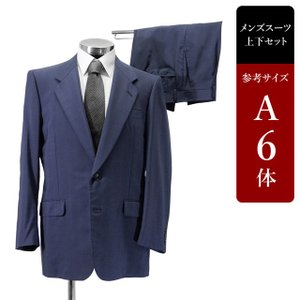 スーツ メンズ A6体 シングルスーツ メンズスーツ 男性用/中古/訳あり/ビジネススーツ/SBDA17|igsuit