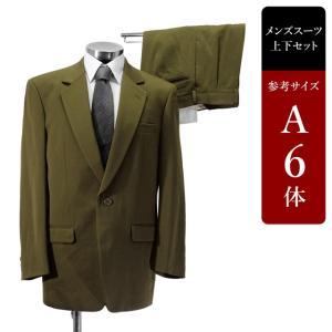 衣替え応援セール [ixi:z] スーツ メンズ A6体 シングルスーツ メンズスーツ 男性用/中古/訳あり/SBDA29|igsuit