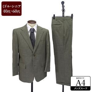 J.PRESS スーツ メンズ A4体 シングルスーツ メンズスーツ 男性用/40代/50代/60代/ファッション/中古/071/SBDD01|igsuit