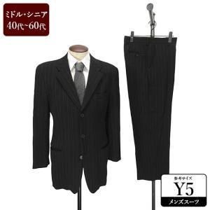 EMPORIO ARMANI スーツ メンズ Y5体 シングルスーツ メンズスーツ 男性用/40代/50代/60代/ファッション/中古/ビジネススーツ/071/SBDF01|igsuit