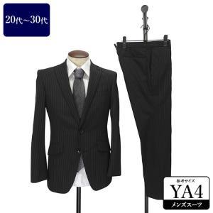 PERSON'S FOR MEN スーツ メンズ YA4体 シングルスーツ メンズスーツ 男性用/20代/30代/ファッション/中古/クールビズ/ビジネススーツ/071/SBDH05|igsuit