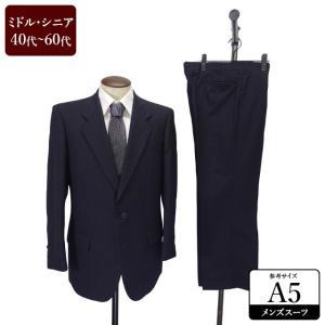 スーツ メンズ A5体 シングルスーツ メンズスーツ 男性用/40代/50代/60代/ファッション/中古/ビジネススーツ/072/SBDK01|igsuit