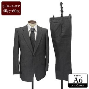 スーツ メンズ A6体 シングルスーツ メンズスーツ 男性用/40代/50代/60代/ファッション/中古/ビジネススーツ/072/SBDP08|igsuit