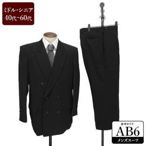 スーツ メンズ AB6体 礼服 喪服 フォーマルスーツ ダブル メンズスーツ 男性用/40代/50代/60代/ファッション/中古/SBDR07 igsuit