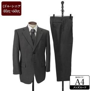 スーツ メンズ A4体 シングルスーツ メンズスーツ 男性用/40代/50代/60代/ファッション/中古/クールビズ/ビジネススーツ/073/SBEE01 igsuit