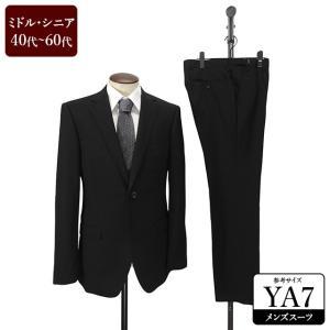 MODA RITORNO スーツ メンズ YA7体 礼服 喪服 フォーマルスーツ シングル メンズスーツ 男性用/40代/50代/60代/ファッション/中古/073/SBEE07 igsuit