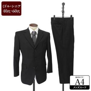 スーツ メンズ A4体 シングルスーツ メンズスーツ 男性用/40代/50代/60代/ファッション/中古/クールビズ/ビジネススーツ/073/SBEF05|igsuit