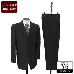 スーツ メンズ Y6体 シングルスーツ メンズスーツ 男性用/40代/50代/60代/ファッション/中古/クールビズ/ビジネススーツ/073/SBEF07 igsuit