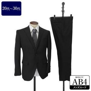 スーツカンパニー スーツ メンズ AB4体 シングルスーツ メンズスーツ 男性用/20代/30代/中...