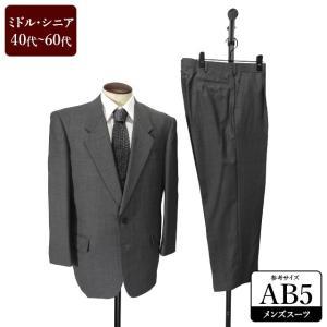 スーツ メンズ AB5体 シングルスーツ メンズスーツ 男性用/40代/50代/60代/ファッション/中古/クールビズ/ビジネススーツ/073/SBEG02|igsuit