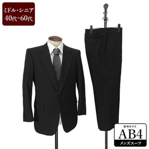 スーツ メンズ AB4体 礼服 喪服 フォーマルスーツ シングル メンズスーツ 男性用/40代/50代/60代/ファッション/中古/073/SBEG05 igsuit