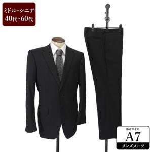 スーツ メンズ A7体 シングルスーツ メンズスーツ 男性用/40代/50代/60代/ファッション/中古/ビジネススーツ/073/SBEG06|igsuit