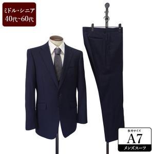スーツ メンズ A7体 シングルスーツ メンズスーツ 男性用/40代/50代/60代/ファッション/中古/ビジネススーツ/073/SBEG07|igsuit