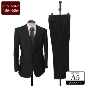 スーツ メンズ A5体 シングルスーツ メンズスーツ 男性用/40代/50代/60代/ファッション/中古/ビジネススーツ/073/SBEK02|igsuit