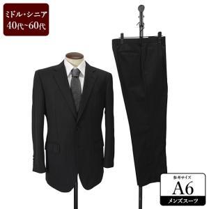 スーツ メンズ A6体 シングルスーツ メンズスーツ 男性用/40代/50代/60代/ファッション/中古/ビジネススーツ/073/SBEK06|igsuit