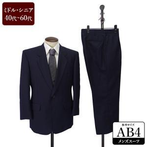 スーツ メンズ AB4体 シングルスーツ メンズスーツ 男性用/40代/50代/60代/ファッション/中古/クールビズ/ビジネススーツ/073/SBEK08|igsuit