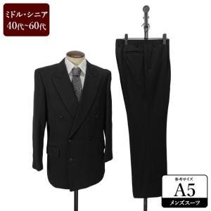 スーツ メンズ A5体 礼服 喪服 フォーマルスーツ ダブル メンズスーツ 男性用/40代/50代/60代/ファッション/中古/073/SBEK10|igsuit