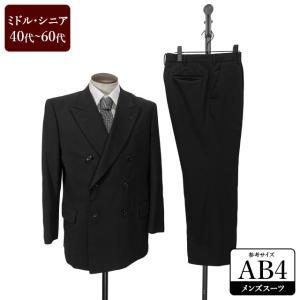 スーツ メンズ AB4体 礼服 喪服 フォーマルスーツ ダブル メンズスーツ 男性用/40代/50代/60代/ファッション/中古/073/SBEP03|igsuit
