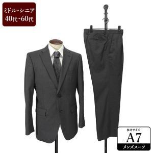 スーツ メンズ A7体 シングルスーツ メンズスーツ 男性用/40代/50代/60代/ファッション/中古/ビジネススーツ/073/SBEQ04|igsuit