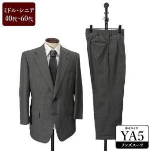 J.PRESS スーツ メンズ YA5体 シングルスーツ メンズスーツ 男性用/40代/50代/60代/ファッション/中古/クールビズ/ビジネススーツ/073/SBEX09|igsuit