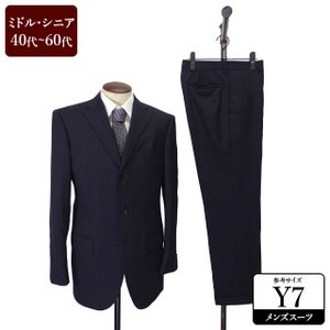 KANSAI スーツ メンズ Y7体 シングルスーツ メンズスーツ 男性用/40代/50代/60代/ファッション/中古/ビジネススーツ/074/SBEY05|igsuit