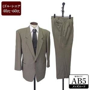 スーツ メンズ AB5体 シングルスーツ メンズスーツ 男性用/40代/50代/60代/ファッション/中古/074/SBEY06|igsuit