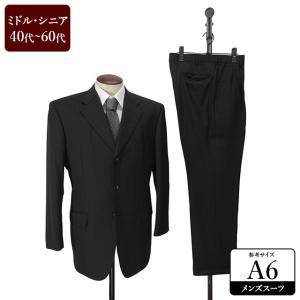 スーツ メンズ A6体 シングルスーツ メンズスーツ 男性用/40代/50代/60代/ファッション/中古/ビジネススーツ/074/SBEZ10|igsuit